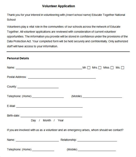 volunteer questionnaire template 10 volunteer application template word pdf free