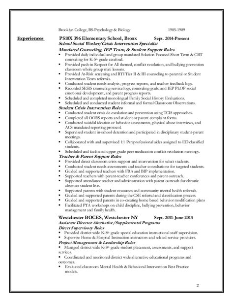 Example Of College Student Resume by Educational Resume Social Work 2015