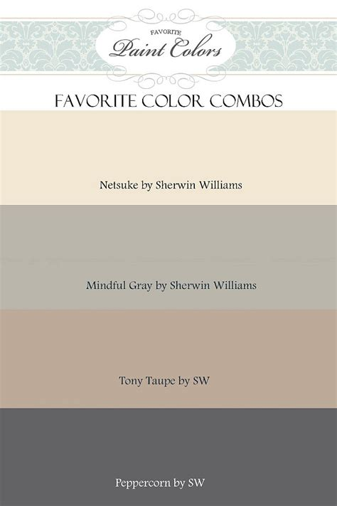 Sherwin Williams Favorite Tan interior paint color and color palette ideas with pictures