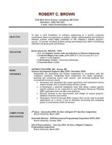 Sle Resume For Esthetician With No Experience Esthetician Resume With Picture 28 Images Esthetician Resume Sle Http Www Jobresume
