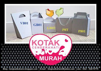 Kotak Gift Gift Box Seri Binatang Murah kad kahwin kotak cenderahati murah kosong putih