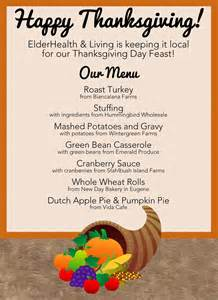 thanksgiving menue local thanksgiving menu 50 mile meal local healthy fresh