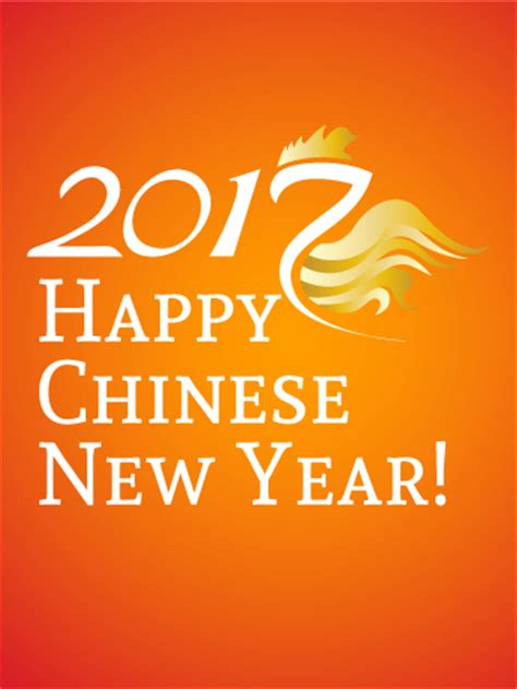 New year 2017 related keywords amp suggestions chinese new year 2017