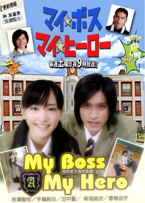 skenario film mika nagase tomoya traveling