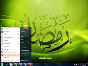 islamic themes for windows 7 free download quranicsite free online islamic books software hadith