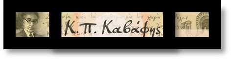 kavafis candele poesie ed altro candele kostantinos kavafis