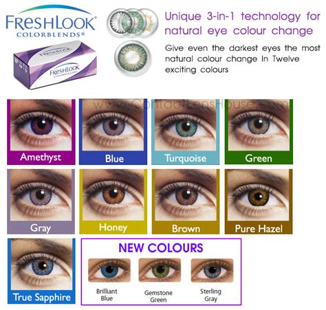 color blends freshlook colorblends by ciba vision is a disposable