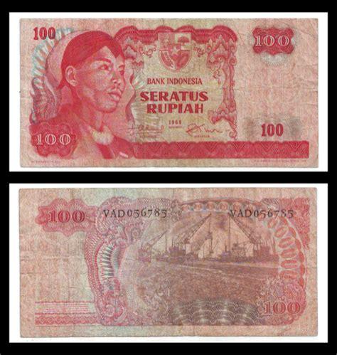 Uang 100 Rupiah Th 1992 uang lama 123 rp 100 lama macam macam