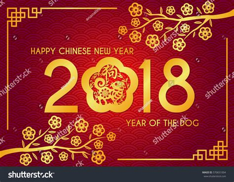 new year 2018 animal snake new year 2018 year of the snake 28 images happy new