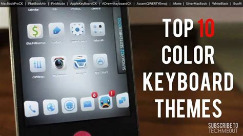 keyboard themes for ipod touch top 10 cydia jailbreak tweaks part 9 color keyboard