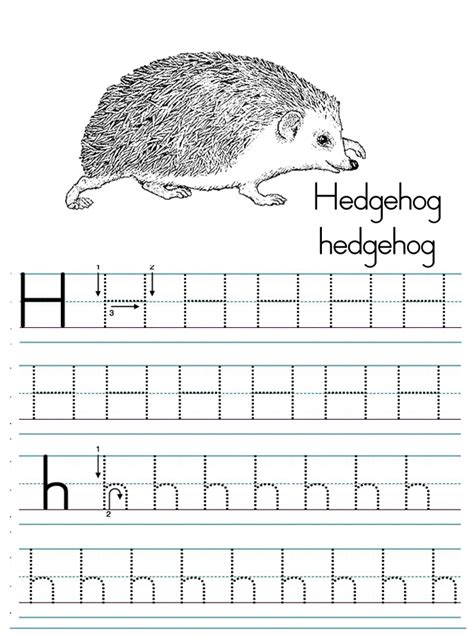 letter h tracing printable letter h worksheets for preschool the letter h is for