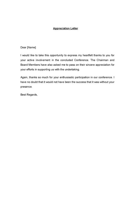 appreciation letter of employee sle employee appreciation letters thank you letter to