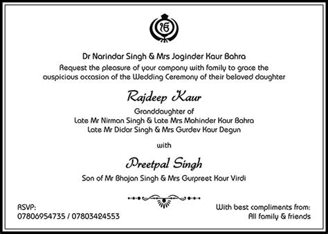 sikh card templates sikh wedding cards wordings sikh wedding invitation wordings