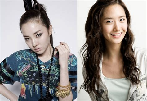 Yoona Fa you re what you re what kryber seohyun snsd