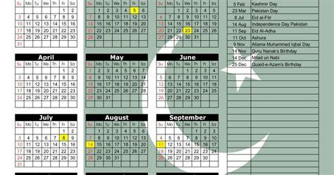 get printable calendar 2016 muslim holiday calendar