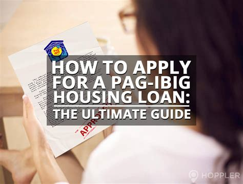 apply for a home loan patulong sa pag ibig your no fear guide to pag ibig