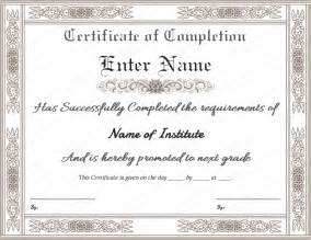 formal certificate template certificate of completion template free printable documents