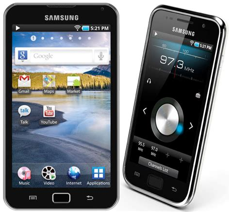 Hp Samsung Galaxy S Player samsung galaxy player the awesomer