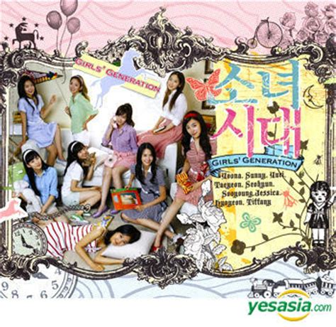 Generation Into The New World The 1st Asia Tour yesasia generation 1st single into the new world cd generation sm