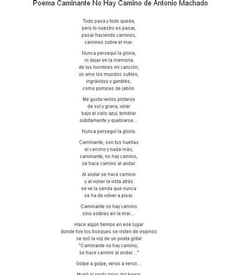poema en nahuatl antonio machado fue un poeta espa 241 ol y este poema fue