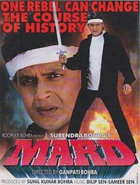 film the don mithun mard 1998 film wikipedia