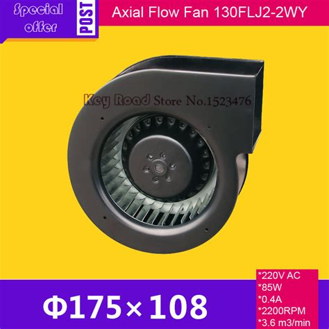 centrifugal fan vs axial fan 220v ac 85w 175 108mm low pressure and noise