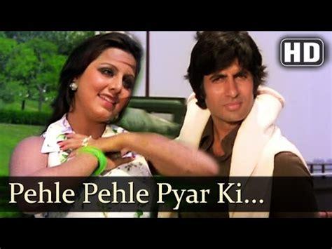 parveen babi chura liya download do lafzon ki hai dil ki kahani amitabh zeenat