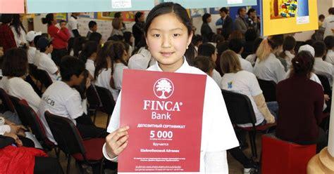 finca bank finca bank наградил юных победителей конкурса фотографий в