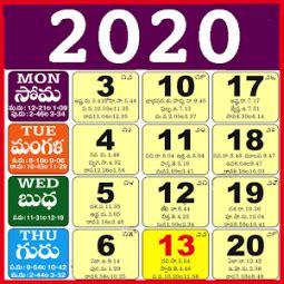 eenadu telugu calendar  calendar