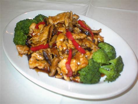 food recipes with chicken chilli chicken recipe dishmaps