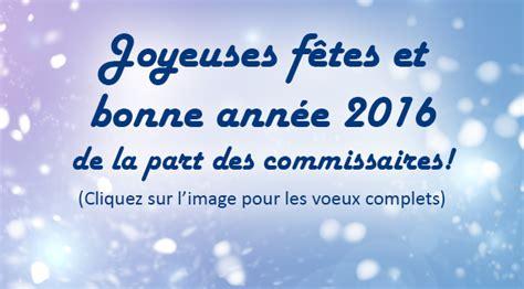 Calendrier Scolaire 2016 Et 2017 Csmv Joyeuses F 234 Tes Et Bonne 233 E 2016 Commission Scolaire