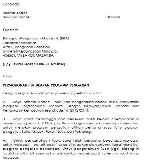 d ent contoh surat permohonan pertukaran program pengajian