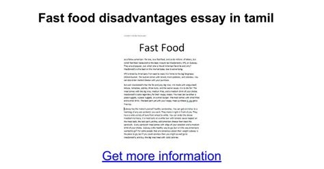 Fast Food Essay by Advantage Of Fast Food Essay In Docoments Ojazlink