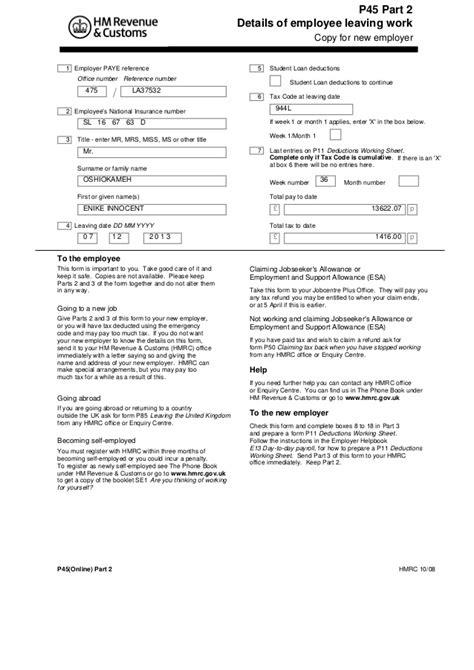 Designmodeler Form New Part | enike p45 online 1