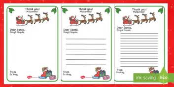 letter to santa template eyfs thank you letter to santa writing template romanian
