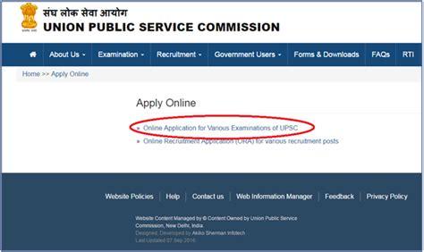 upsc application form 2017 apply for civil