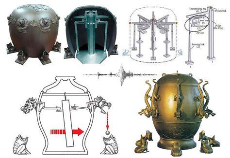 ancient chinese earthquake detector predates modern