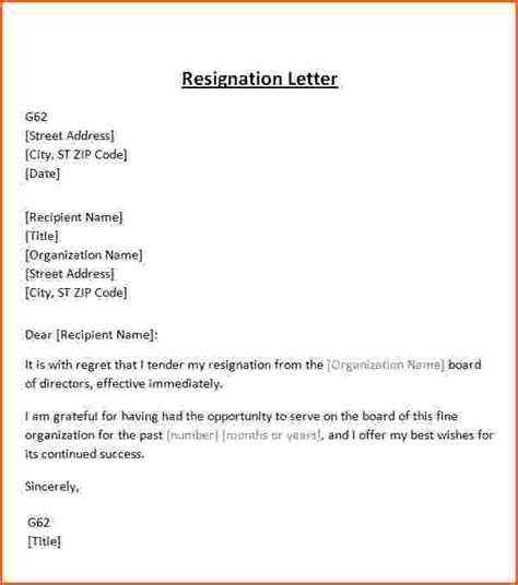 what is meaning of template resignation letter what the meaning of resignation letter