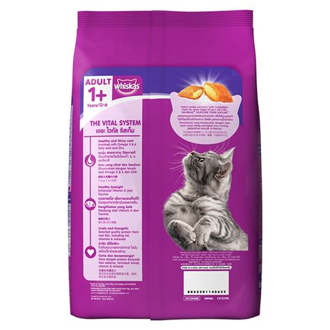 Whiskas Mackerel 1 2kg whiskas pocket mackerel cat food 1 2 kg dogspot
