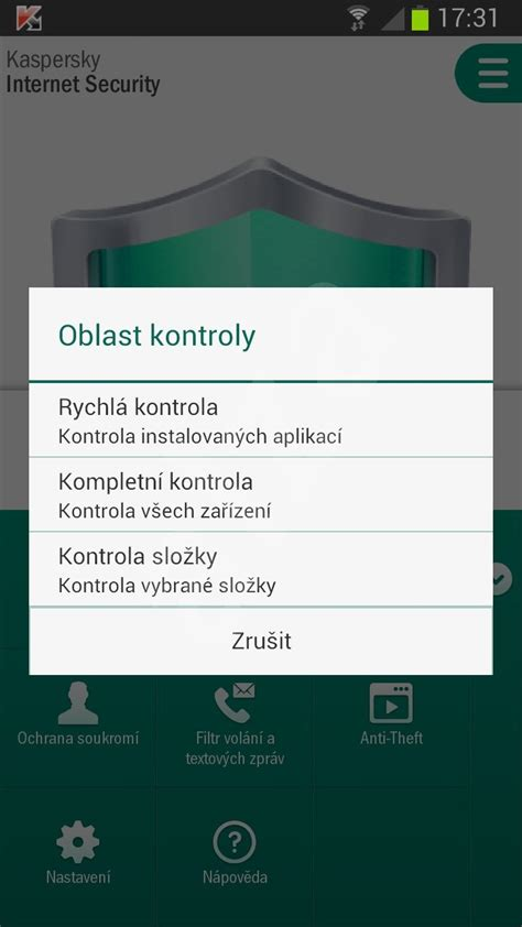 security for android e license kaspersky security for android 1 gb for mobile or tablet to 12 months new