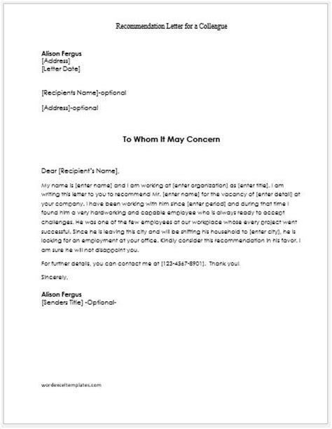 recommendation letters for employees teachers colleagues word excel templates