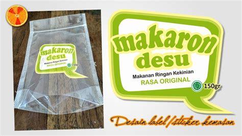 tutorial desain label kemasan makanan standing pouch