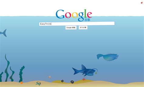 google images water google under water easytricks