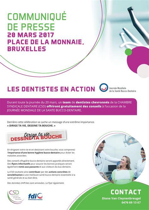 chambre syndicale dentaire communiqu 233 de presse de la csd journ 233 e mondiale de la