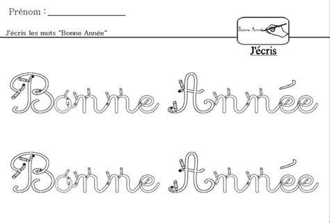 La Nouvelle Ann 233 E En Gs Et Ms De Maternelle Ecole