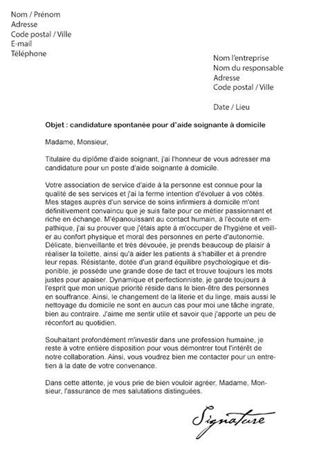 Lettre De Demande Stage Aide Soignante 5 Lettre De Motivation Ecole Aide Soignante Format Lettre