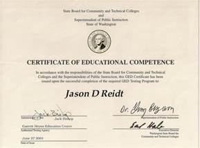 diploma make your own diploma