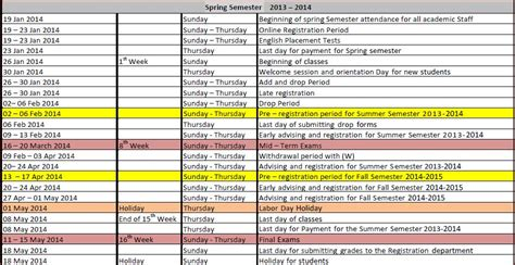 Capital Academic Calendar College Talal Abu Ghazaleh College