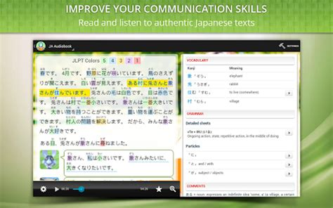 ja sensei full version apk free download download ja audiobook learn japanese apk to pc download