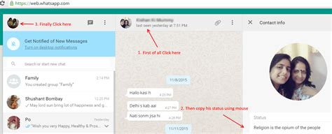 whatsapp wallpaper tricks top 42 secret whatsapp tricks you never knew